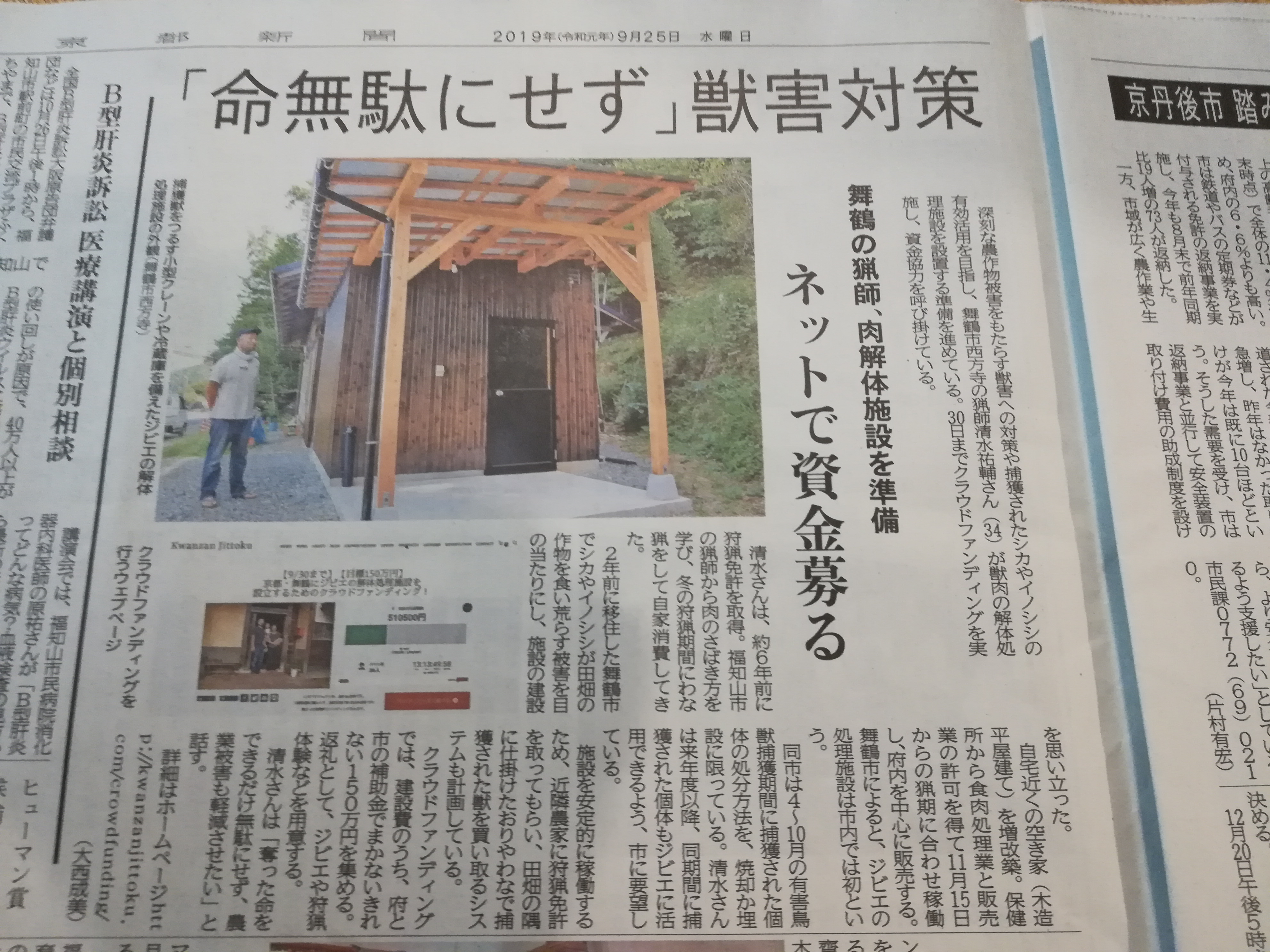 Read more about the article メディア掲載&ラジオ出演